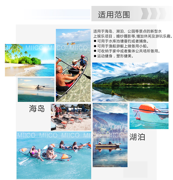 Kayak trong suốt (3.3m)